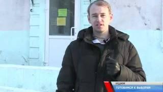 Подготовка к выборам Президента РФ(, 2012-01-18T13:20:25.000Z)