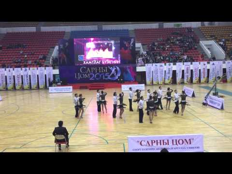 Star dance sport team mongolia. National championship 2015.