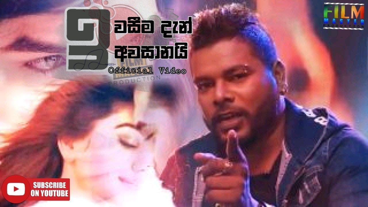 Download Iwaseema Dan Awasanai | Susan Hettiarachchi | Official Video 2019 | New Sinhala Songs 2019