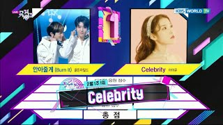 "210205 IU ""CELEBRITY"" 1ST WIN 
