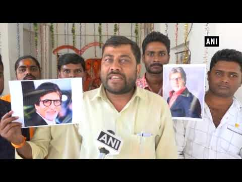 Fans of Amitabh Bachchan offer prayers for his speedy recovery Mp3