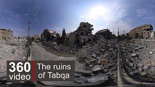 Tabqqa streets in 360 video - BBC News