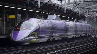 山陽新幹線 500系 500 type EVA他通過シーン