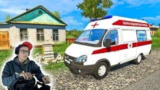 СКОРАЯ ПОМОЩЬ ЕДЕТ НА ВЫЗОВ К БАБУШКЕ В Euro Truck Simulator 2