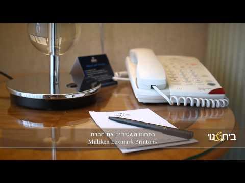 סרט תדמית למלון הילטון מלכת שבא. אילת