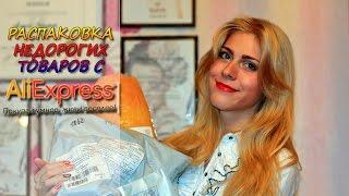 РАСПАКОВКА недорогих товаров с AliExpress/ХРОМАКЕЙ/СНИМАЕМ гельлак ручкой-фрезером за 400р.!(, 2017-03-02T16:32:08.000Z)