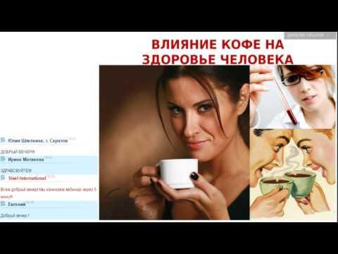 SISEL KAFFE PANAMA BOQUETE GESHA или Кофе, который сделает вашу жизнь прекрасноЙ