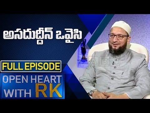 MIM President Asaduddin Owaisi | Open Heart With RK | Full Episode | ABN Telugu