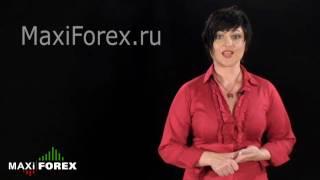 Когда Открывается Рынок Форекс (Forex)? | MaxiForex