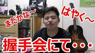 HKT48の森保まどかさんのピアノアルバムについて本人から衝撃的な事実を...