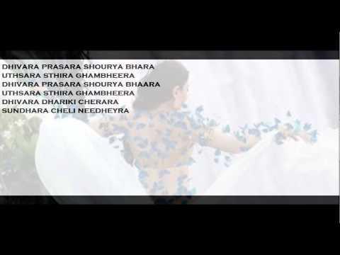 Dhivara - Bahubali song