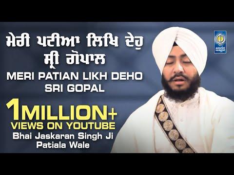 Meri Patian Likh Deho Sri Gopal | Bhai Jaskaran Singh Ji Patiala Wale | Amritt Saagar