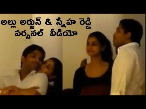 Allu Arjun Romance with Sneha Reddy Unseen Personal Video Leaked | Allu Arjun $ Sneha Reddy