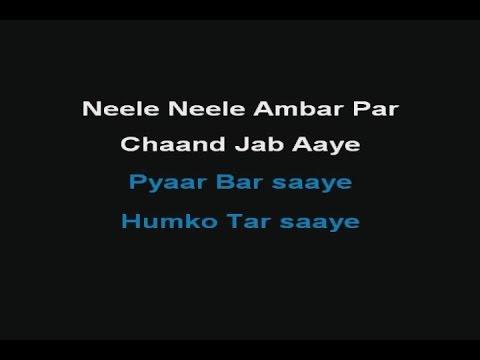 Neele Neele Ambar Par - Karaoke - Kishore Kumar - Kalakaar (1983)