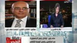 محمد سلماوي: سأطرح أمام الرئيس قضية انتشار مظاهر الدولة الدينية