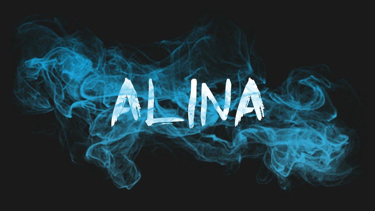 картинки с надписью имя алина оставалось только