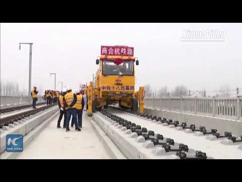 Track laying starts for new high-speed railway in C China