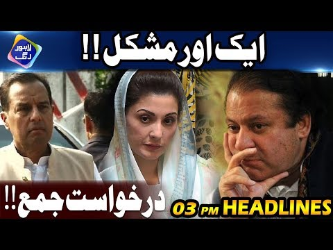 Another Problem! - News Headlines | 03:00 PM | 16 Jan 2019 | Lahore Rang Mp3
