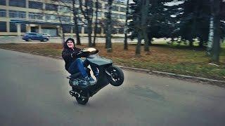 Как научиться ездить на заднем колесе на скутере (normal edition)