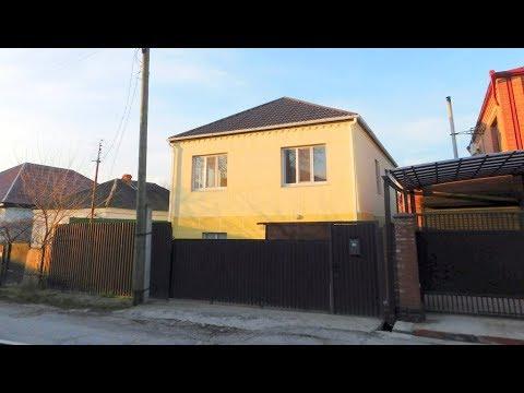 Купить дом с участком в Новороссийске