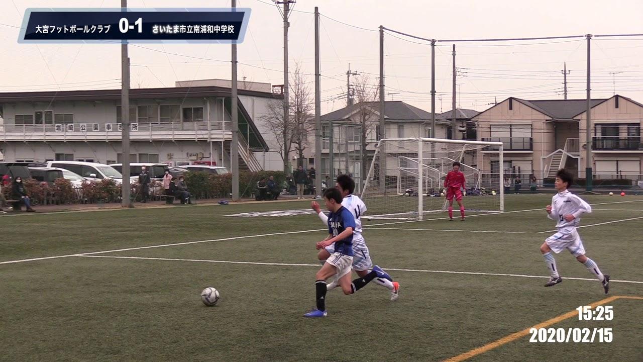 県 中学 サッカー 埼玉