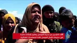 أوضاع صعبة يعانيها آلاف النازحين من مدينة الموصل