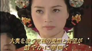 芙蓉閣の女たち~新妓生伝 第46話