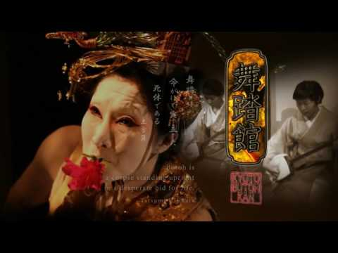 "Kyoto Butoh-Kan: World's First Dedicated ""Butoh"" Dance Theater, Winning Global Praise as..."