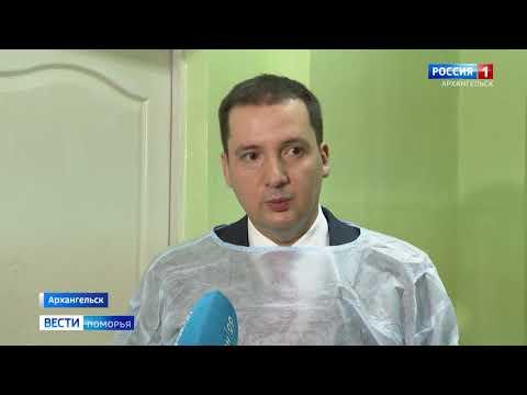 В Архангельской области нет новых случаев заражения «COVID-19»