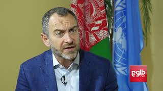 INTERVIEW: Humanitarian Situation In Afghanistan Discussed