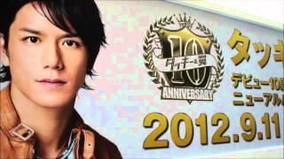9月11日に10周年を迎えたタッキー&翼のアルバム「TEN」発売プロ...