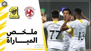 ملخص مباراة الاتحاد 2 × 1 الفيصلي دوري كأس الأمير محمد بن سلمان الجولة 3 تعليق عبدالله الحربي