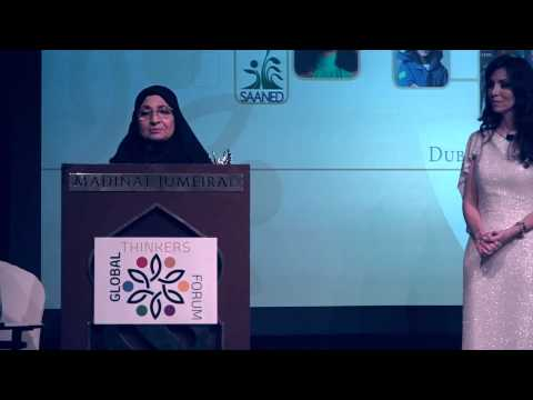 Dr Shaikha Al Maskari - GTF 2014 Award for Excellence in Business