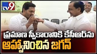 Families reunion - KCR, KTR, Jagan pose for photos - TV9
