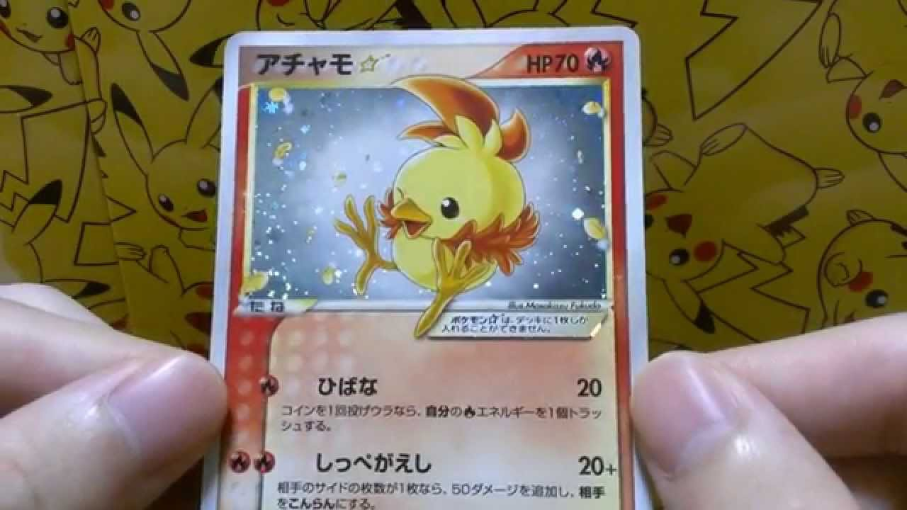 how to write pokemon in japanese