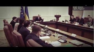 Кому выгодна война в Украине АРХИВ