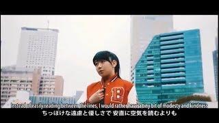 こぶしファクトリーのMVから、和田桜子のソロパートをまとめました。