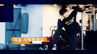 [Health.넷향기] 최고의 복근 운동, 뱃살 빼기 운동(2)