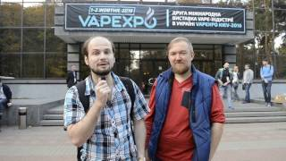 VapeExpo 2016 Киев.