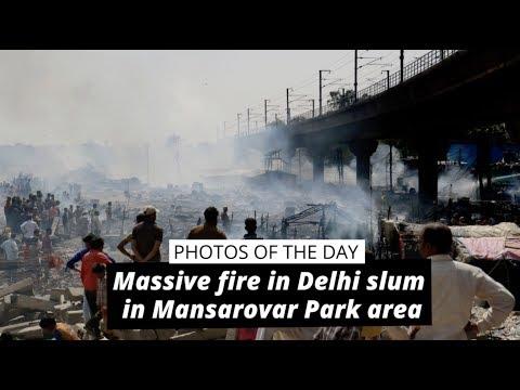 Photos Of The Day: Massive Fire In Delhi Slum In Mansarovar Park Area