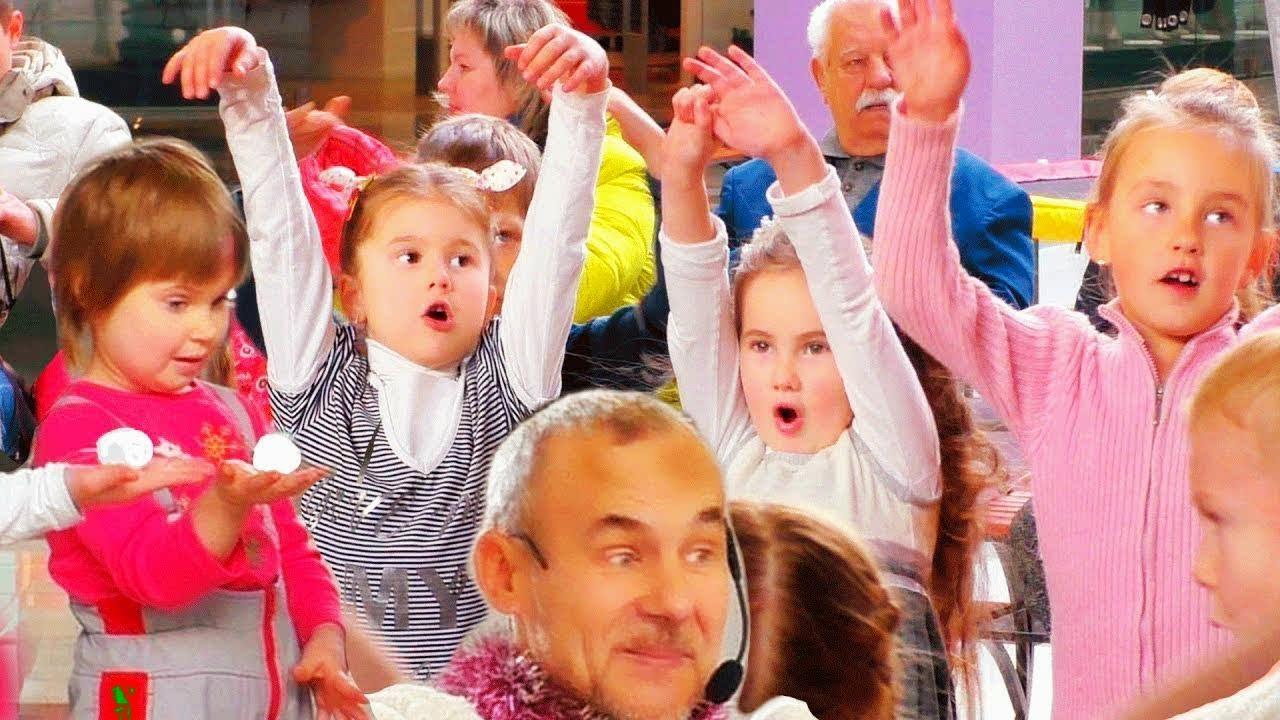 Новогодние Игры для Детей Идут Святки по Земле Игровая Программа