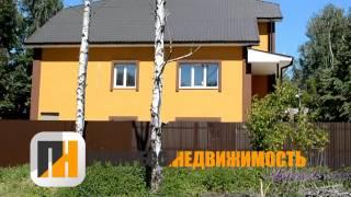 Продам Таунхауз п.Малаховка, Люберецкий р-н, ул Южная(, 2015-06-22T20:26:51.000Z)