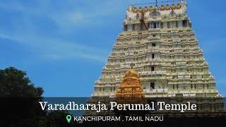 Varadharaja Perumal Temple Darshan   வரதராஜ பெருமாள் கோயில் தரிசனம்