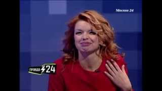 \Правда 24\ Алиса Гребенщикова и Андрей Барило - о премьере спектакля