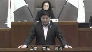 2015/12/7 鎌倉市議会(中村省司神奈川県議に対する意見書)