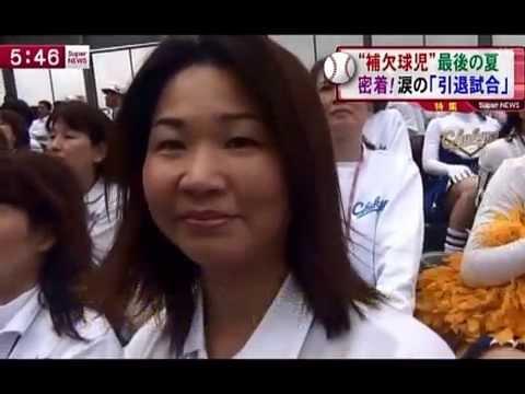 中京大中京 高校球児 「涙の引退試合」