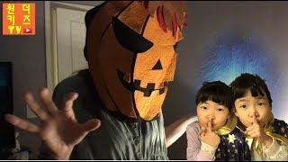 호박귀신 잭오랜턴이 나타났다! 호박유령 잭오랜턴의 정체 유령대소동 TV귀신 TV유령 호박의 저주 Halloween pumpkin legend of jack o' lantern