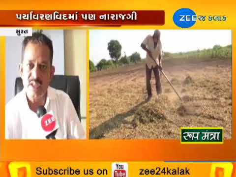 Surat: Farmers unhappy with compensation for land acquired for bullet train project - Zee 24 Kalak