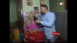من دار لدار: الفائز الثاني - مدينة تمارة