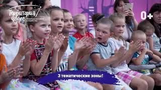 """Интерактивный шоу-парк """"Лаборатория чудес"""" в Самаре!"""